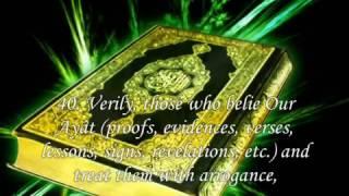 Murattal Merdu, Adem, Tenang dan Lembut Bacaan Quran Oleh Ziyad Patel Q.S Al-A'raf : 40-47