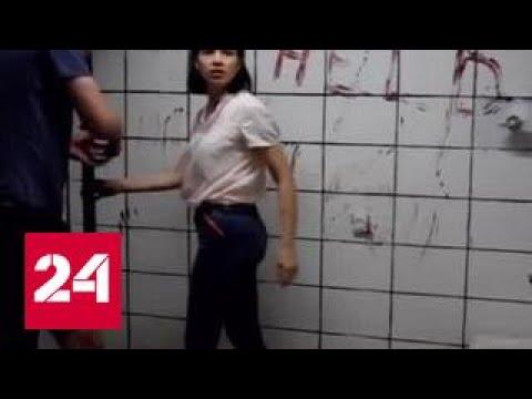 Огненный квест в Саратове: девушки получили ожоги во время прохождения игры