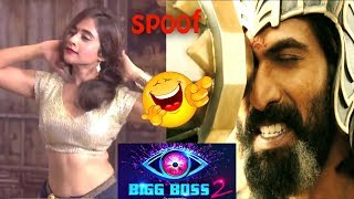 bigboss 2 telugu deepthi sunaina vs bahubali characters funny spoof | whatsapp status | bigboss 2