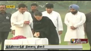 Nation pays tribute to Indira Gandhi on her 30th death anniversary