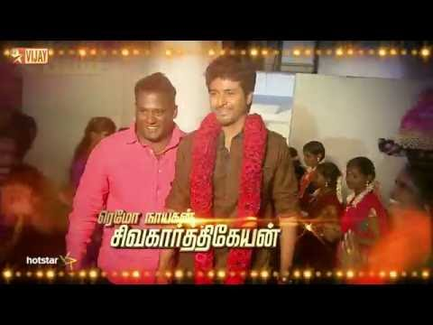 Kalakkapovadhu-Yaaru-Season-5--Grand-Finale-17th-July-2016-Promo-1