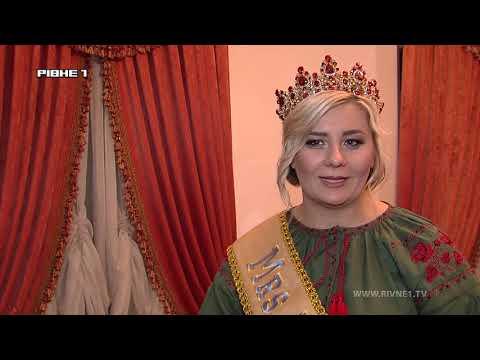Місіс Україна Plus Size з Костопільщини їде до Філіпін [ВІДЕО]