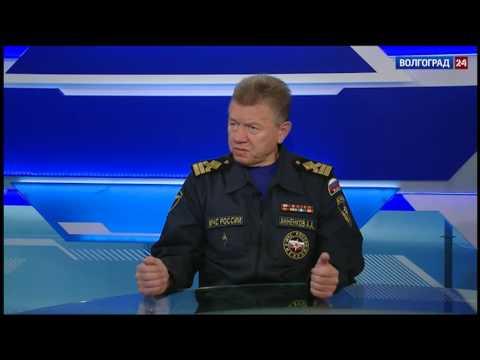 Александр Анненков, главный специалист-эксперт отдела безопасности людей на водных объектах ГУ МЧС России по Волгоградской области
