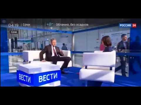Александр Ткачев дал интервью телеканалу «Россия-24» на полях Российского инвестиционного форума в Сочи