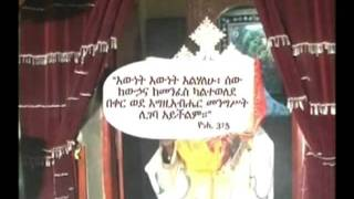 Ye Tehadiso Menafikan Siwur Sera Part 4.mkv