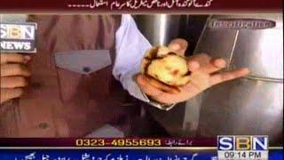Food Factory Raid (5-Jun-2015)