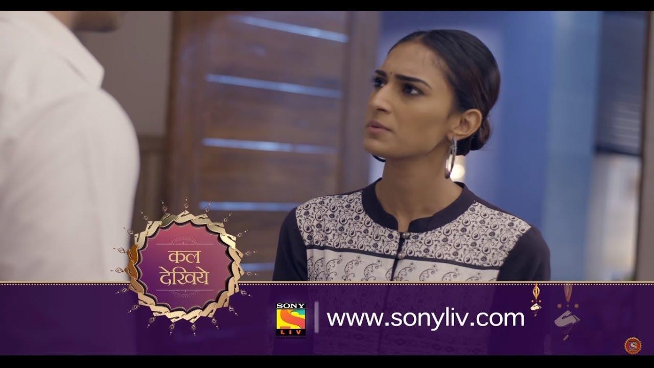 Kuch Rang Pyar Ke Aise Bhi – कुछ रंग प्यार के ऐसे भी – Episode 365 – Coming Up Next