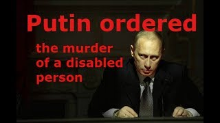Путин заказал инвалида Putin ordered a disabled person