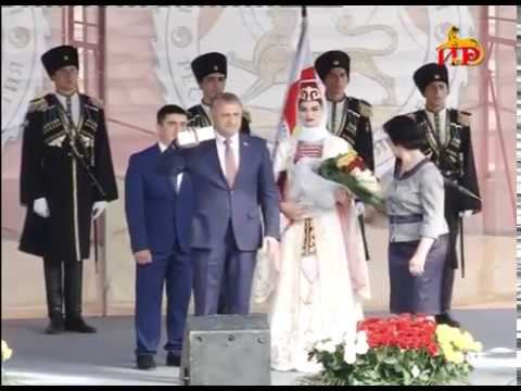 Церемония инаугурации избранного Президента Республики Южная Осетия — Государства Алания Анатолия Бибилова