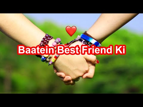 Quotes on friendship - Baatein Dosti Ki Part 04 - Amazing Quotes Narrated By Shoaib Hassan-Dosti  Quotes-Friendship Quote