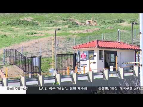 개스 누출 예방, 연방 차원 규제 10.18.16 KBS America News