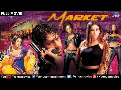 Video Market Full Movie | Hindi Movies | Manisha Koirala download in MP3, 3GP, MP4, WEBM, AVI, FLV January 2017