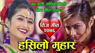 Amili - Ruru Sagar Century & Tulsi Gharti Magar