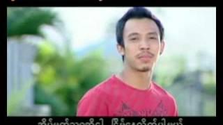Video Chit Kwint Ya Chin P - Kaung Myat Phwe Phwe MP3, 3GP, MP4, WEBM, AVI, FLV Juni 2018