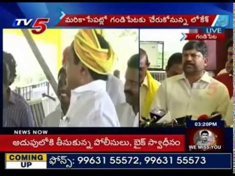 TDP Leaders Monitoring Mahanadu Arrangements At Gandipet