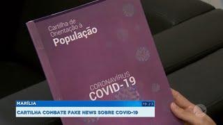 HC lança cartilha com orientações sobre coronavírus.
