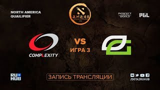 compLexity vs Optic, DAC NA Qualifier, game 3 [Mila, Inmate]