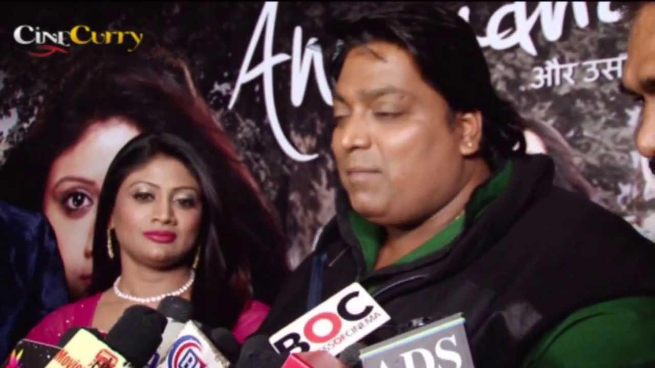 'Anuradha Aur Uski Kahani' Launch│Ganesh Acharya, Raju Mavani