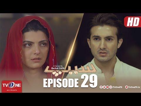 Seep   Episode 29   TV One Drama   5 October 2018