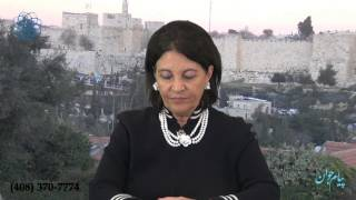 Jerusalem songs of PayamJavan TV در وصف اورشلیم با اجرای ناجیه کریم در تلویزیون پیام جوان