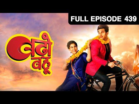 Badho Bahu - Episode 439 - May 18, 2018 - Full Epi