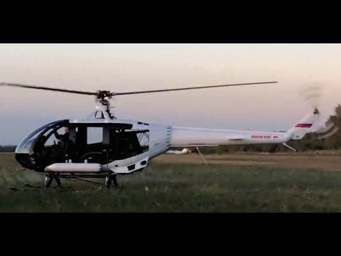 Вертолет Касатка 505. Первый полет