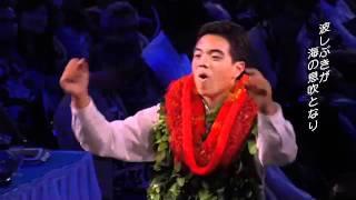 『ワンヴォイス~ハワイの心を歌にのせて~』予告編