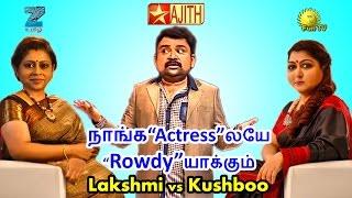 Video Lakshmi vs Kushboo in Neeya Naana by Gopinath  | Vijay Tv Spoof Video | Chennai Bad Brothers MP3, 3GP, MP4, WEBM, AVI, FLV Februari 2018