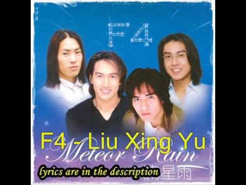 gratis download video - F4--Liu-Xing-Yu-w-lyrics