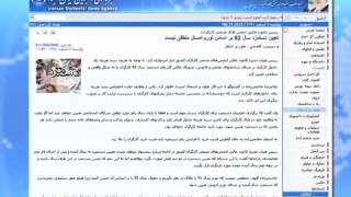 دولت تعیین دستمزد را به کارفرمایان واگذار کرد