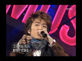 JTL - One Night Lover, 제이티엘 - 원 나잇 러버, Music Camp(음악캠프), 199회, EP199, 2003/10/18, MBC TV, South Korea.