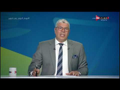 فيديو- أحمد شوبير ينعي رجاء الجداوي