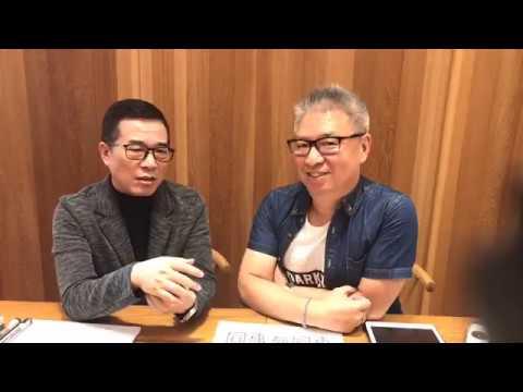 文案達人唐崇達-與亞洲人際權威教育大師江緯辰老師對談直播