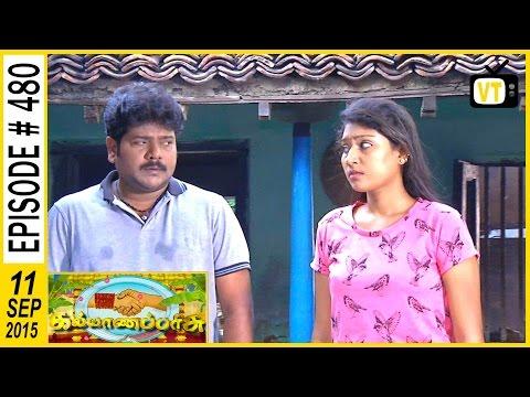 Kalyana Parisu 11-09-2015 | Sun Tv Serial