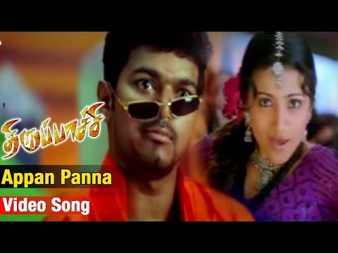 Video Appan Panna Video Song | Thirupaachi Tamil Movie | Vijay | Trisha | Dhina | Perarasu download in MP3, 3GP, MP4, WEBM, AVI, FLV January 2017