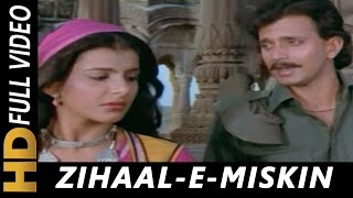 Video Zihale - E- Miskin | Lata Mangeshkar, Shabbir Kumar | Ghulami 1985 Songs | Mithun Chakraborty MP3, 3GP, MP4, WEBM, AVI, FLV September 2019