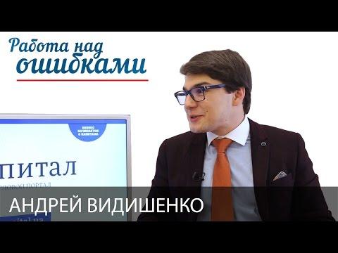 Андрей Видишенко и Дмитрий Джангиров, \