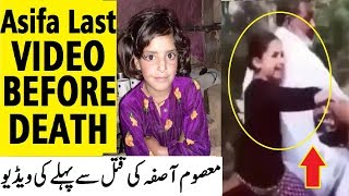 Video Asifa Bano Last Video Before Death || #JusticeForAsifa || Latest News MP3, 3GP, MP4, WEBM, AVI, FLV April 2018