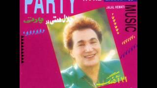 جلال همتی - بابا کرم