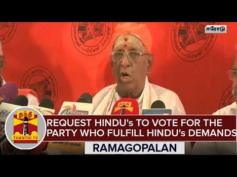 Ramagopalan-Request-Hindu-People-To-Vote-For-The-Party-Who-Fullfill-Hindus-Demands