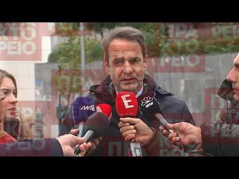 Κ. Μητσοτάκης: «Κάθε επίθεση στη Δικαιοσύνη είναι επίθεση στη Δημοκρατία»