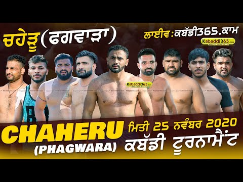 🔴[Live] Chaheru (Phagwara) Kabaddi Tournament 25 Nov 2020