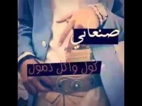 Download رد  من بنت صنعاء الی بنات عدن /المقطع الثاني HD Video