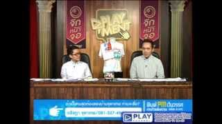 Play Ment 13 May 2013 - Thai TV Show