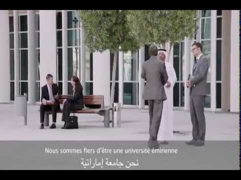 Paris Sorbonne University, Abu Dhabi (VIDEO)