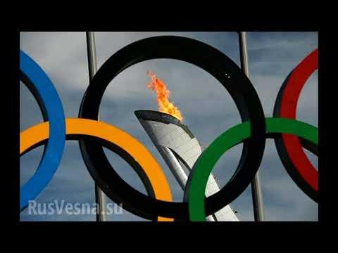 Армения осудила МОК и готова помочь России на Олимпиаде