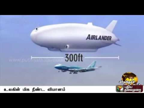 Airlander-10-Worlds-Largest-Aircraft-Takes-Off-for-the-First-Time-Full-Details