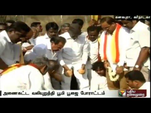 Kannada-organisations-perform-Bhoomi-Puja-at-Mekedaatu-reiterating