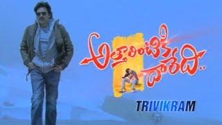 Attarintiki Daredi - Teaser - Pawan Kalyan, Samantha