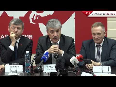 Кандидат в президенты России от КПРФ и НПСР Павел Грудинин в ходе пресс-конференции в Новосибирске ответил...